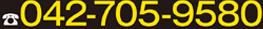 042-713-1092